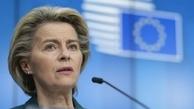 واکنش اتحادیه اروپا به رسوایی جاسوسی اسرائیل