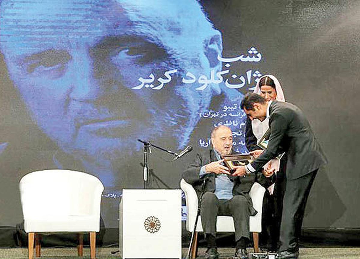 شب سینماگر برجسته فرانسه در ایران