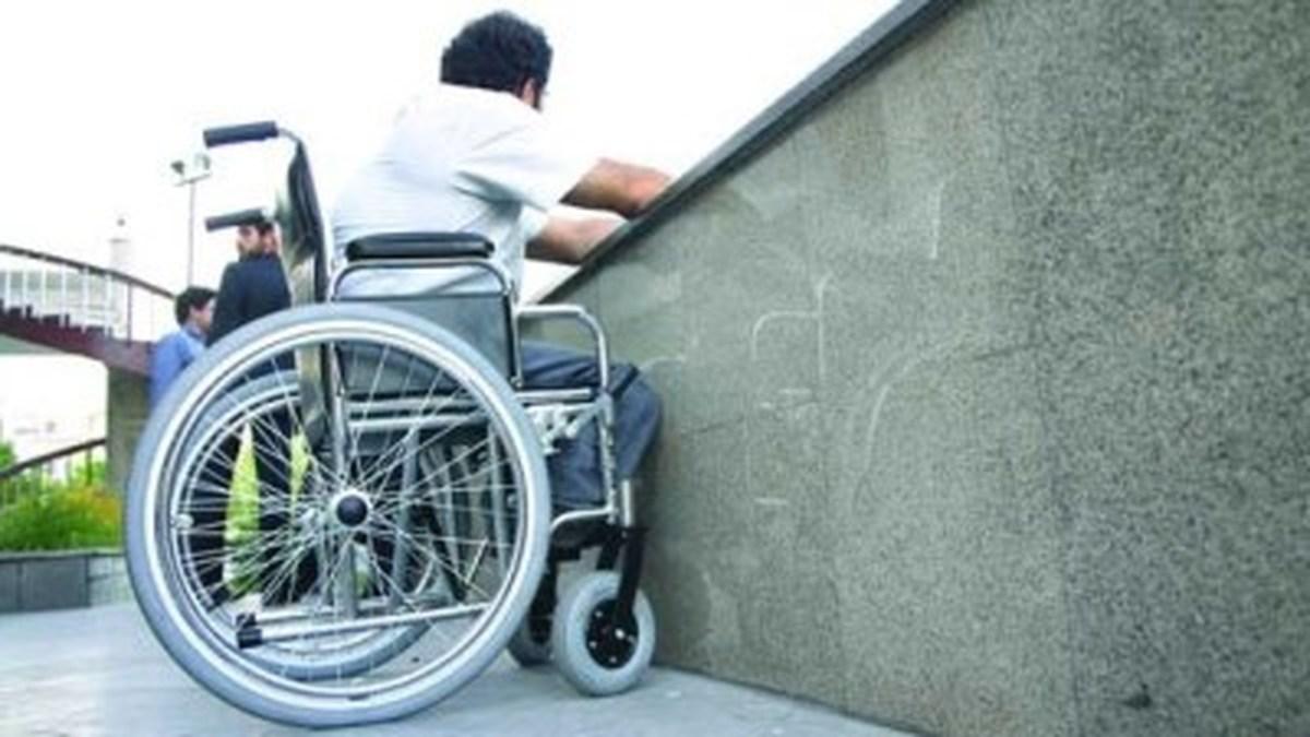 موانع دسترسی معلولان به فناوریهای ارتباطاتی و اطلاعاتی کداماند؟