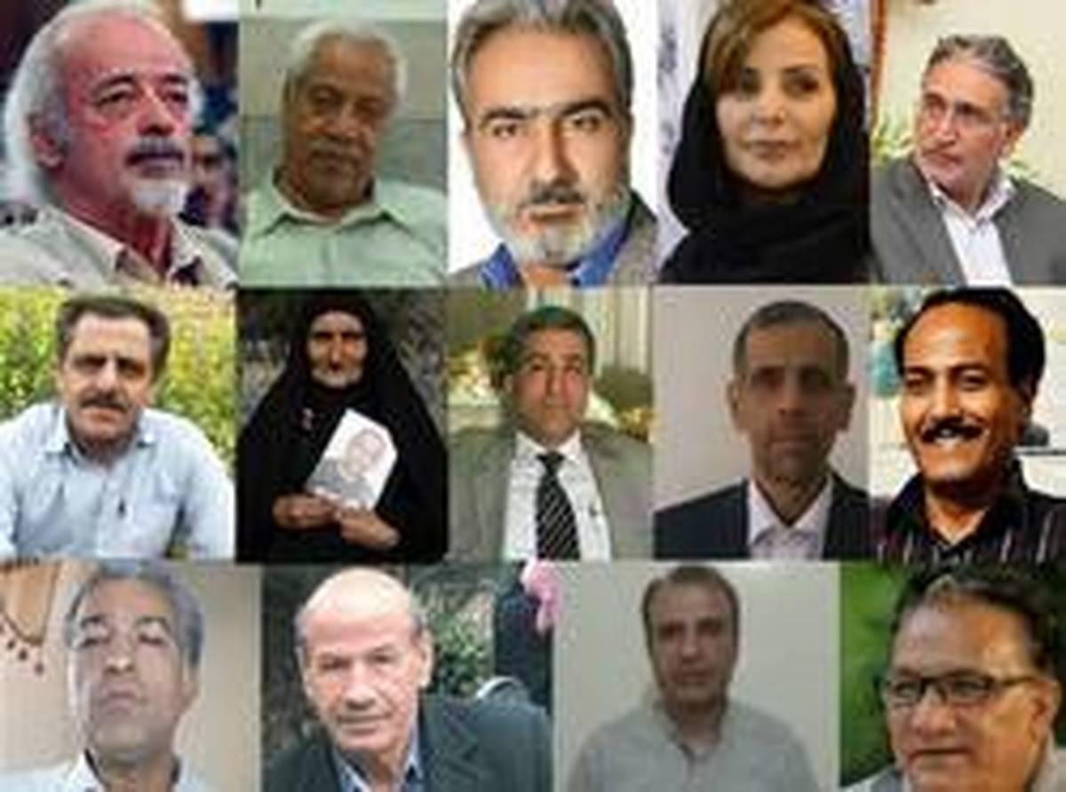 بازداشت ۱۴ نفر در مشهد بخاطر نامه به رهبر انقلاب؟
