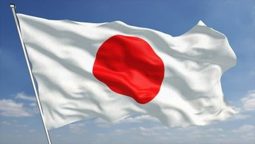 رشد اقتصادی ژاپن کاهش یافت