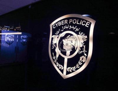 هشدار پلیس فتا درباره نرمافزارهای نذری