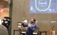 خواندن سرود ملی عربستان توسط یهودیان