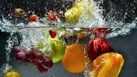 شستن میوه ها با یک ترفند ساده و فوری+عکس