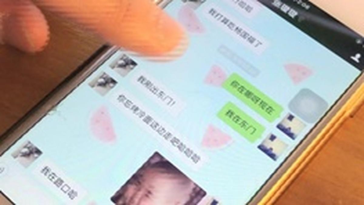 رونمایی از جدیدترین روش سانسورآنلاین در چین