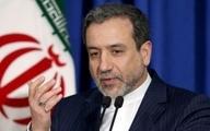 عراقچی :در مذاکرات وین با یک وضعیت پیچیدهای مواجه هستیم