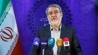 وزیر کشور: ممنوعیت برگزاری مراسم عزاداری در اماکن سربسته و دسته روی در خیابانها