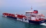 بریتانیا: «نیروی دریایی سلطنتی از کشتیهای انگلیسی در تنگه هرمز محافظت میکند.»