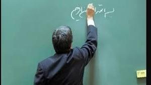 تجمع معلمان جدید مقابل مجلس |  از رتبهبندی بیبهرهایم