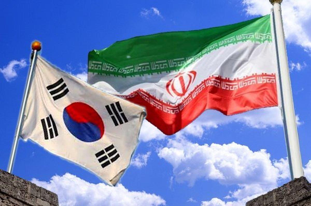 واکسن کرونا  | پول بلوکه شده ایران در کره جنوبی تنها ۳۰ میلیون دلار پرداخت شد