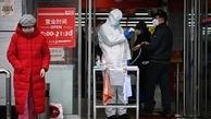 در شهر پکن  خطر شیوع کرونا وجود دارد