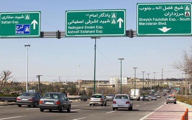 مرگبارترین بزرگراههای پایتخت |  ۳۰ درصد قربانیان تصادفات مربوط به ۳ بزرگراه