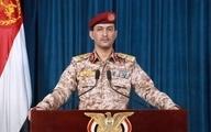 حمله موشکی یمن به آرامکو سعودی در جده