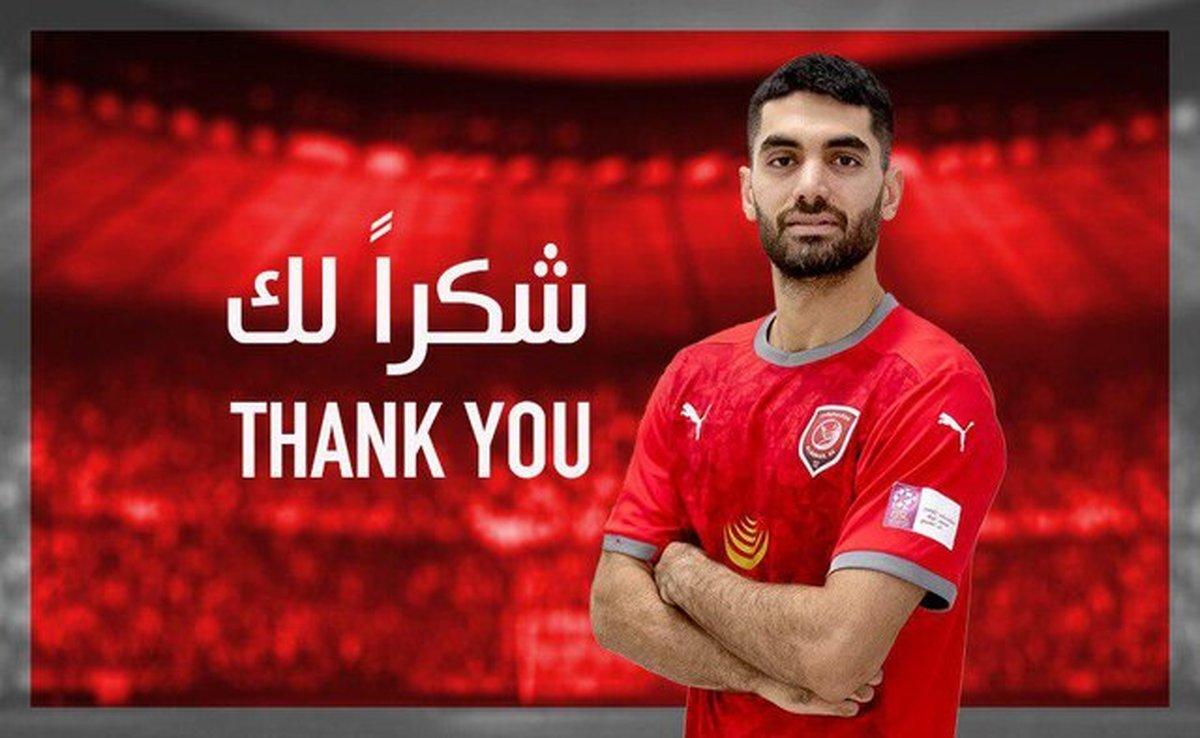علی کریمی رسما از الدحیل جدا شد