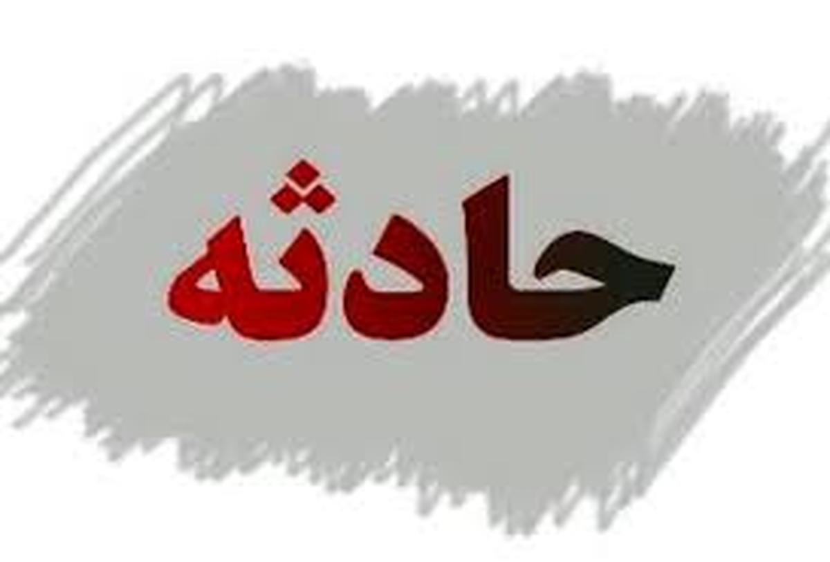 اتباع بیگانه    حادثه ی مرگبار در محور خاش _زاهدان