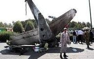 اعلام حکم مقصران سقوط هواپیمای آنتونف  حبس تعزیری سزای مقصرای سقوط هواپیمای آنتونف شد