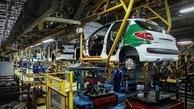 قیمت محصولات ایران خودرو در بازار در چند روز اخیر کاهش چشمگیری داشته