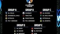 لیگ قهرمانان آسیا  | گروهبندی لیگ قهرمانان آسیا در سال 2021