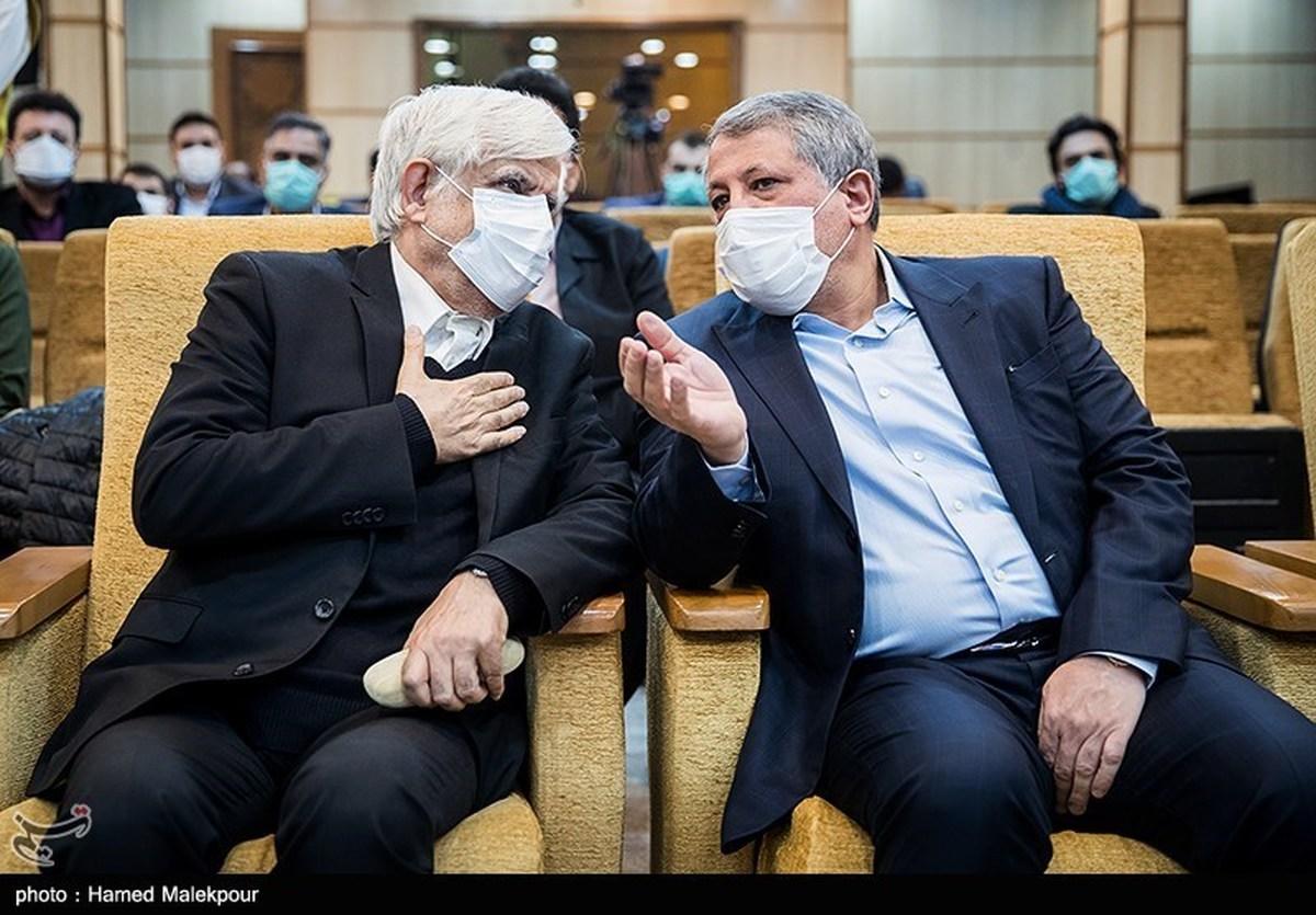 منع استفاده  از نامزد عاریهای | در کنگره حزب ندای ایرانیان با حضور عارف، هاشمی، آخوندی و خرازی مطرح شد