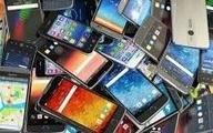 چگونگی انجام رجیستری گوشیهای مسافری در مبادی ورودی