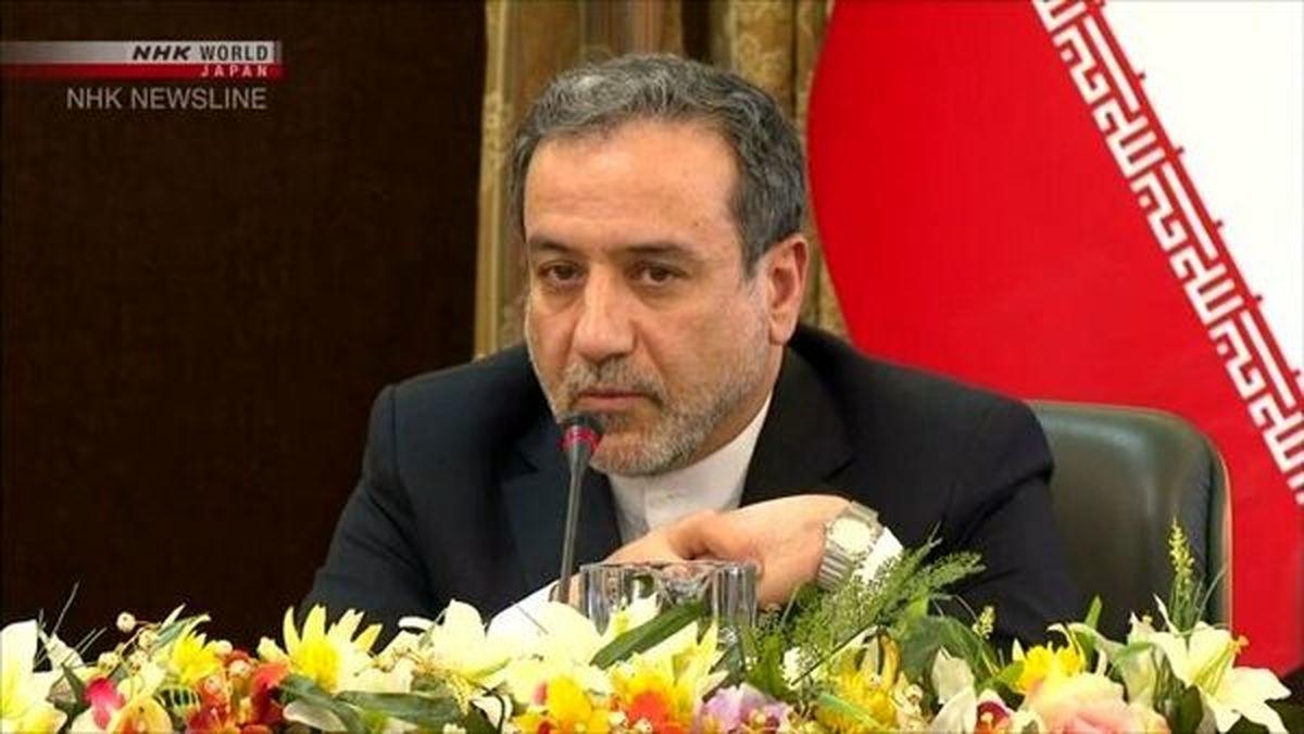 عراقچی به اتهام زنی وزیر خارجه آمریکا علیه ایران پاسخ داد