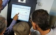 سیگنال دادن پسر ۱۲ ساله و شاطر نانوا در کانال بورس و سرمایهگذاری