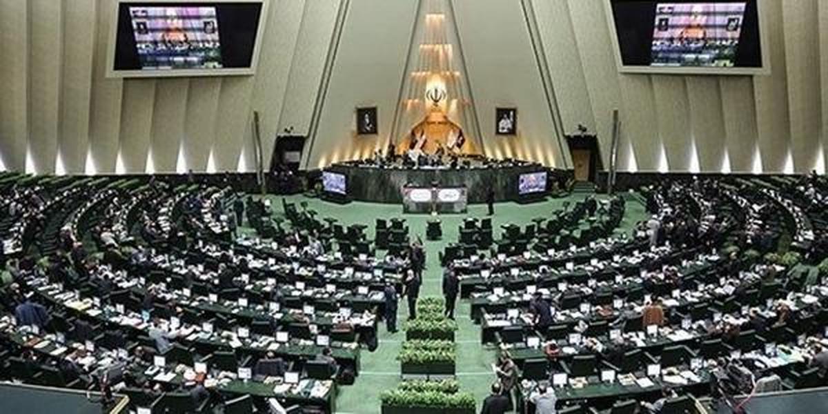 آیا شفافیت به بهارستان خواهد رسید؟    رأی نمایندگان به اولویت بررسی «شفافیت آرا» در صحن علنی