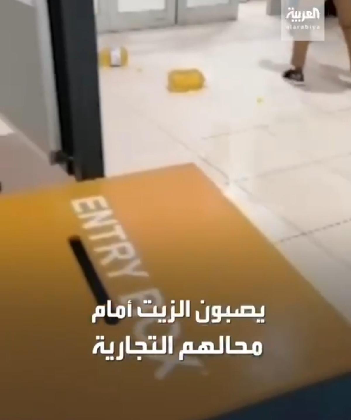 لغزنده کردن خروجی یک فروشگاه با روغن برای جلوگیری از فرار سارقین کالا + ویدئو