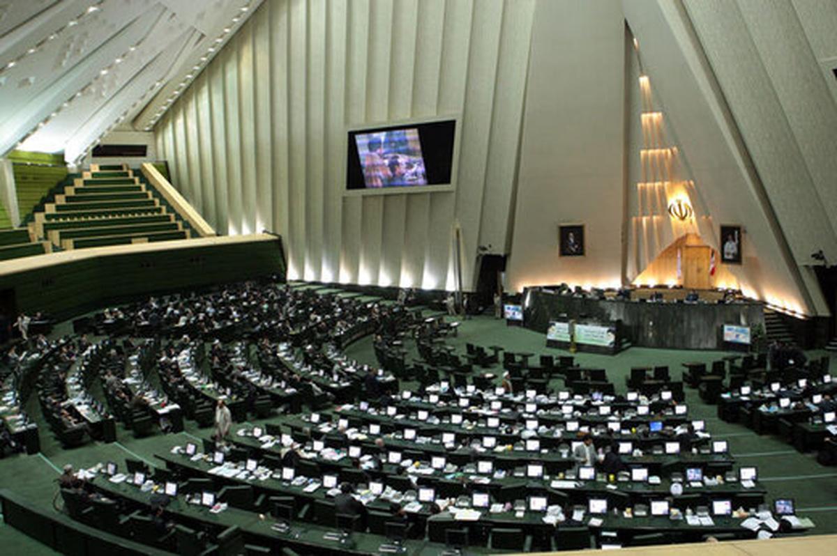 مجلس | تصویب تحقیق و تفحص از سازمان بنادر