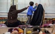 بسته حمایتی در راه است  |  تسهیلات ارزان قیمت و کمک های بلاعوض برای زنان سرپرست خانوار