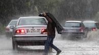 هواشناسی هشدار داد| بارش شدید باران در پایان هفته
