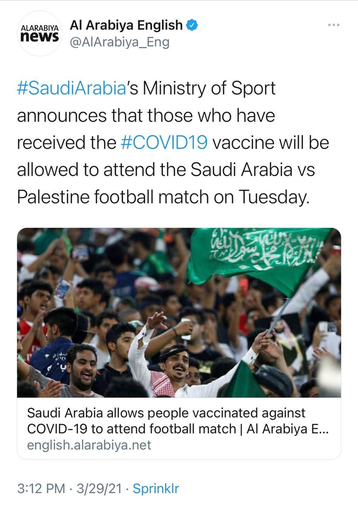 پس از ۲ سال تماشاگران فوتبال به استادیومها بر میگردند