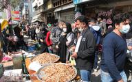 علت نارنجی شدن تهران