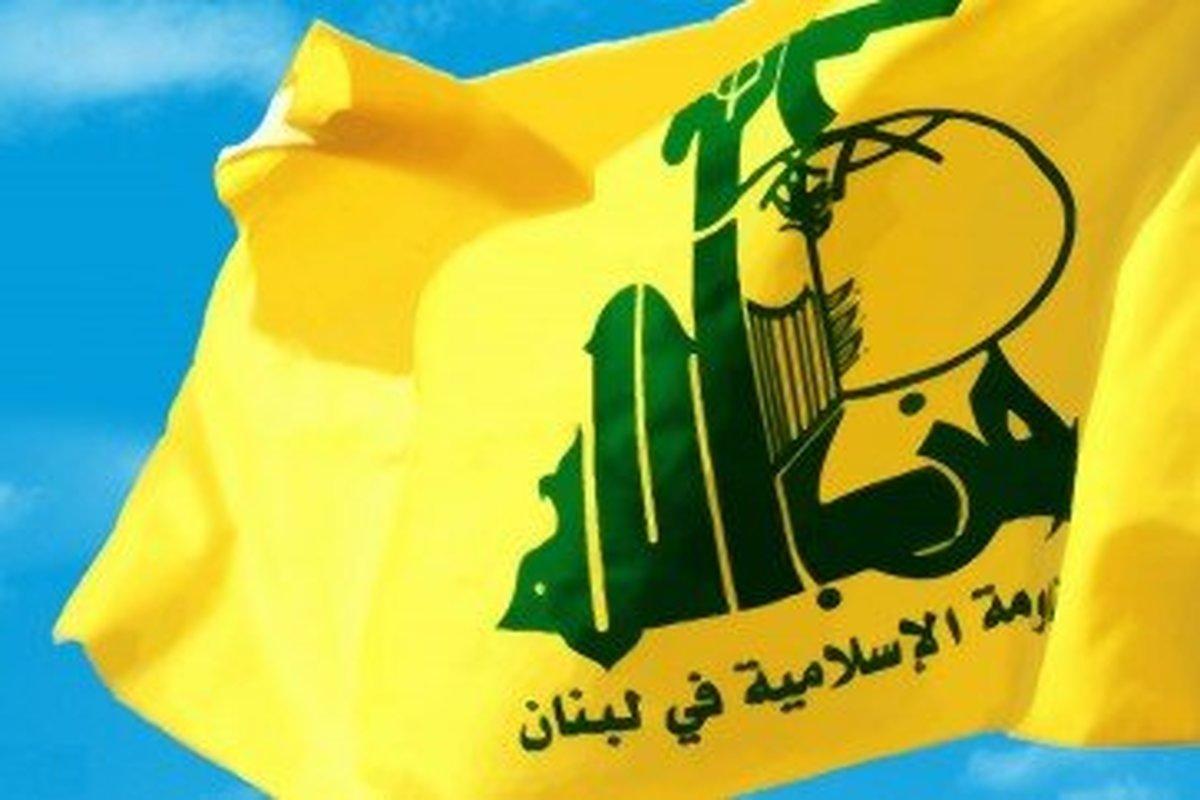 بیانیه حزبالله لبنان در محکومیت تجاوز به سوریهای شرکت کننده در انتخابات