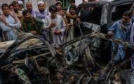 حمله اشتباه آمریکا در افغانستان  بمب نبود؛ بطری آب بود  نتیجه: کشته شدن 7 کودک و 3 غیرنظامی