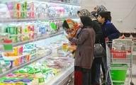 شناسنامه اقتصادی برای خانوادههای ایرانی