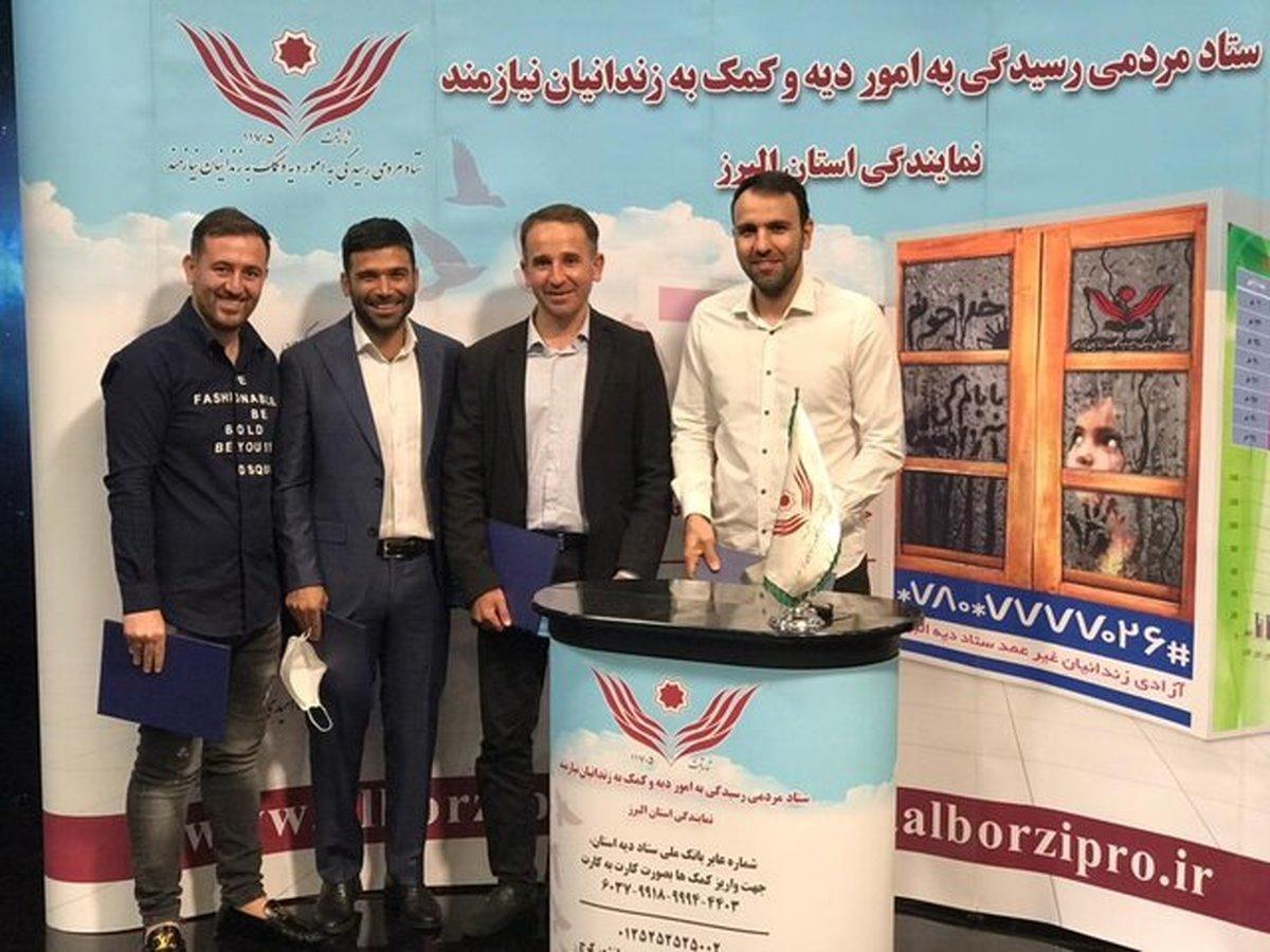آزاد کردن زندانیان جرایم غیر عمد توسط گلزنان دربی