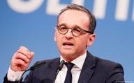 درخواست وزیر خارجه آلمان از ایران: از اقدامات تنشزا اجتناب کنید