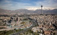 هوای تهران حسابی سرد میشود