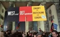 چشم انداز وحدت آلمان در ۲۰۲۰