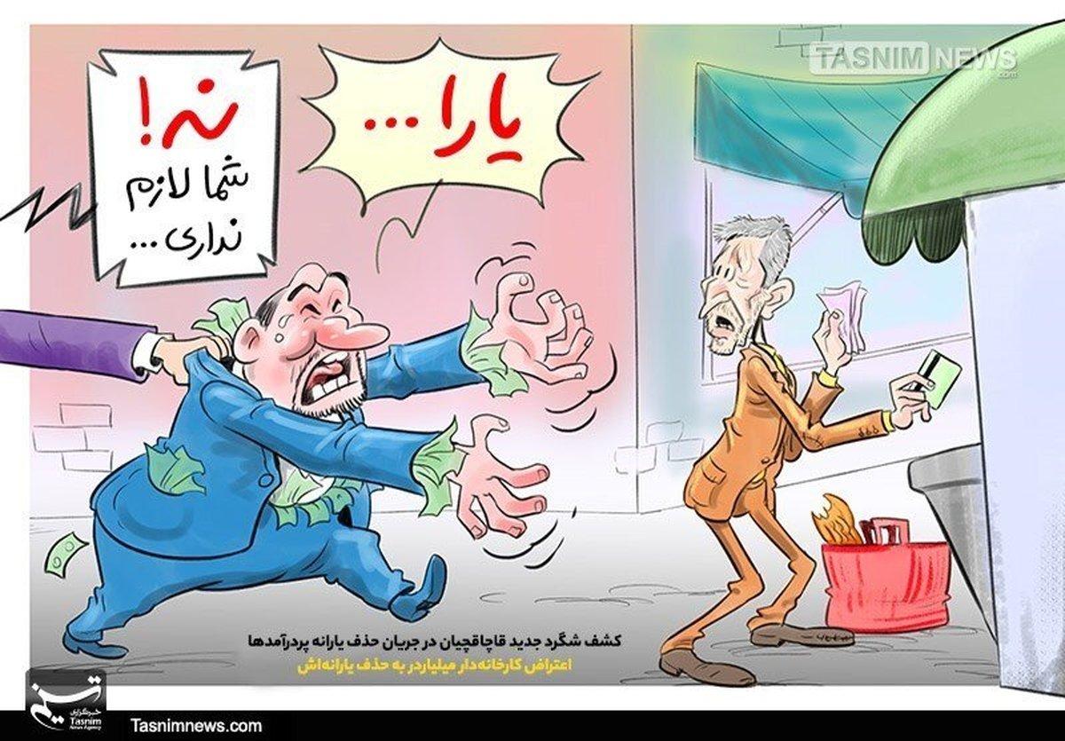 حذف یارانه ثروتمندان دست قاچاقچیان را رو کرد!