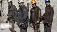 تخصیص اعتبار بیمه بیکاری به بیکاران ناشی از کرونا
