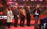 معرفی برگزیدگان سیوهفتمین جشنواره فیلم فجر