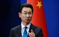 پکن: ایران دلایلی قوی برای کاهش تعهداتش ذیل برجام دارد