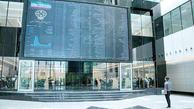 سبزترین روز بورس ۱۴۰۰ | سهامداران خرد پس از دو ماه با بازار سهام آشتی کردند
