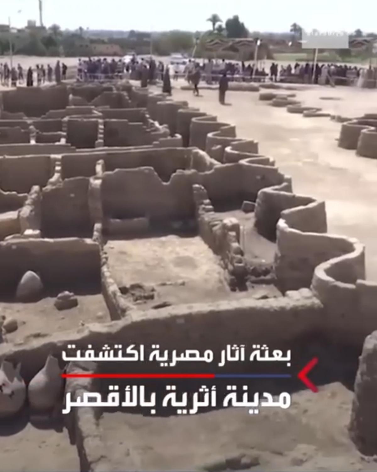 کشف شهر سه هزارساله « آتون»در مصر + ویدئو