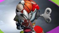 نگرانی برای آینده ورزش ایران| مسئول طراحی الگوی توسعه ورزش کیست؟