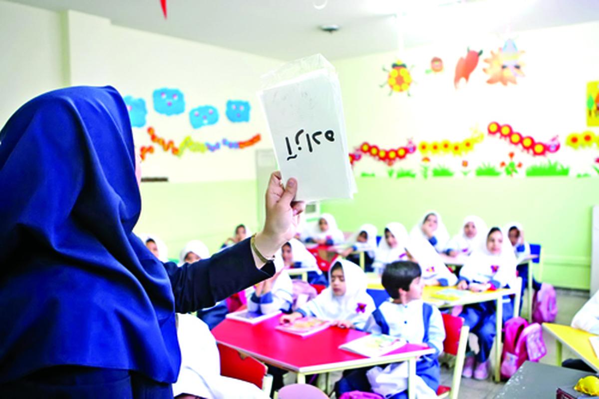 اعتراض معلمان مدارس غیرانتفاعی در تهران