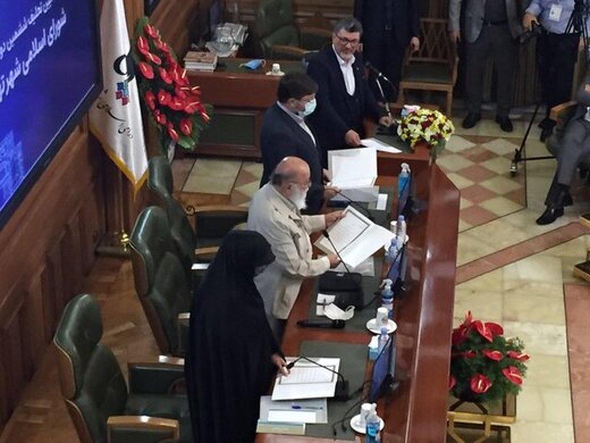 رییس و نائب رییس شورای شهر تهران رسما اعلام شدند