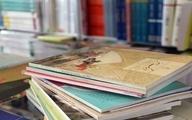 توزیع کتابهای درسی در مدارس از ۲۰ شهریور آغاز میشود
